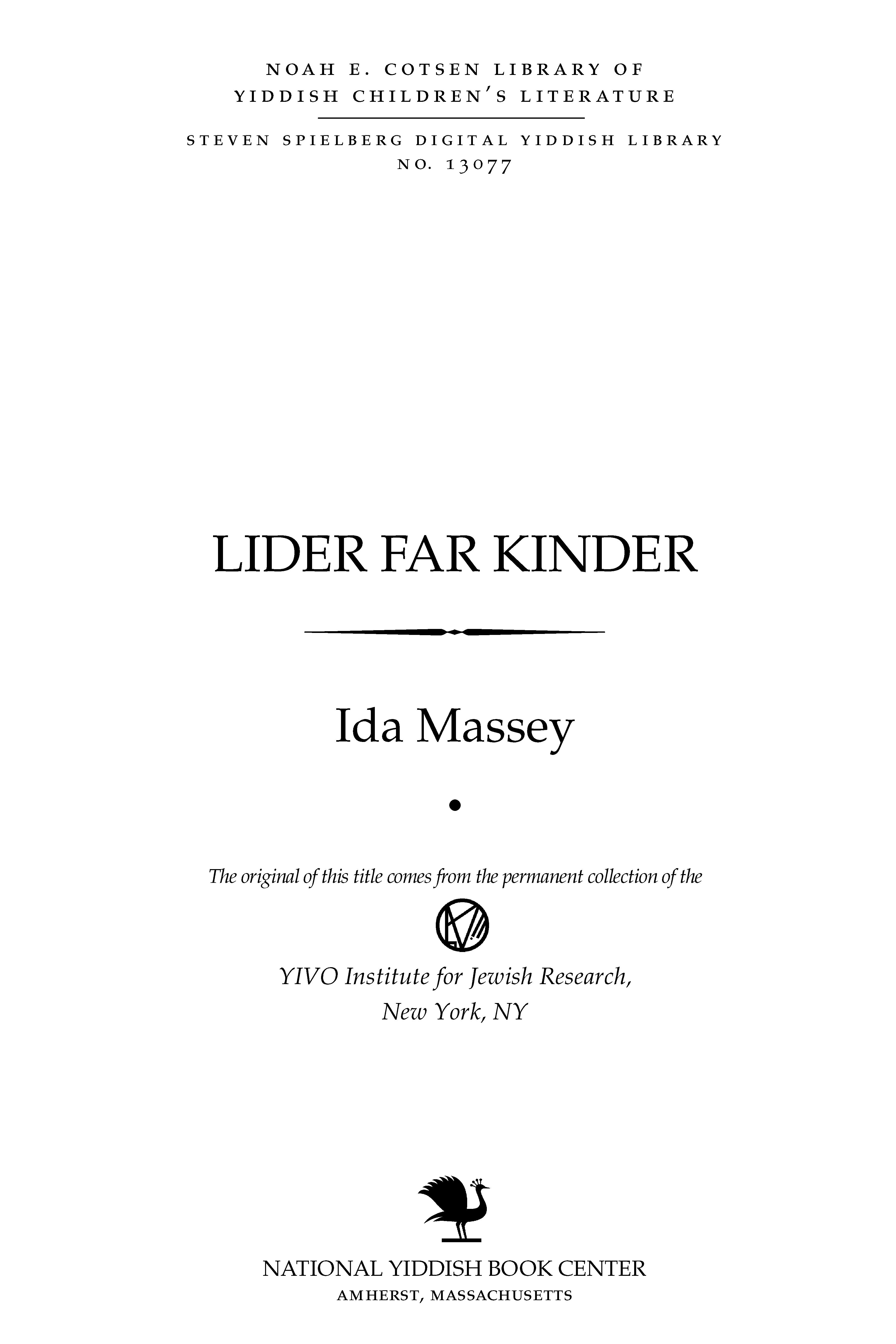 Cover of: Lider far ḳinder